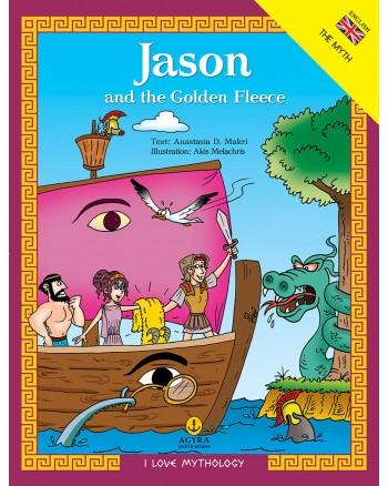 Jason and the Golden Fleece / Ο Ιάσονας και το χρυσόμαλλο δέρας | E-BOOK